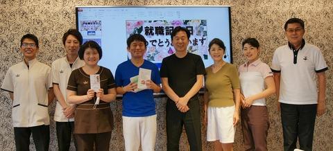 平野さん 就職記念 安藤さん 誕生祝 (2)